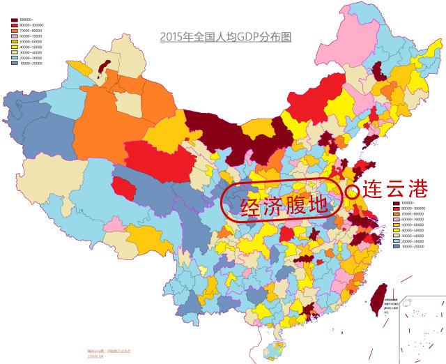 连云港的gdp_经济强省GDP霸榜,中国这些省都超过大部分国家了