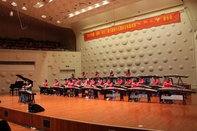 古筝合奏《茉莉芬芳》 领奏:孙卓