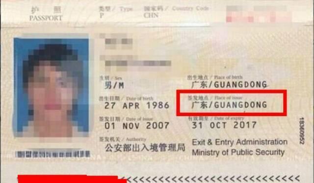"""办签证也有""""地图炮""""?快看你家乡拒签率排第几!"""