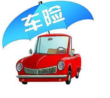 买车险的时候有哪几个险种必须要买?不要发生了才后悔莫及!