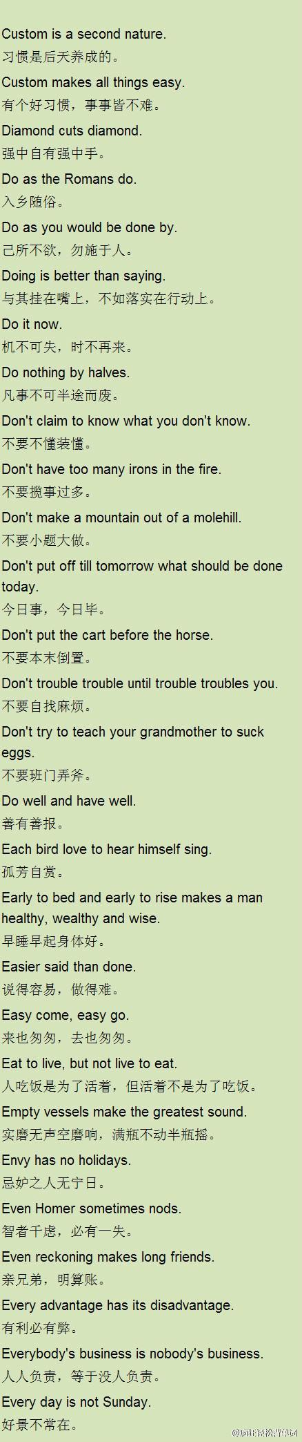 英语谚语中文翻译各种意译:中英哪个更妙?