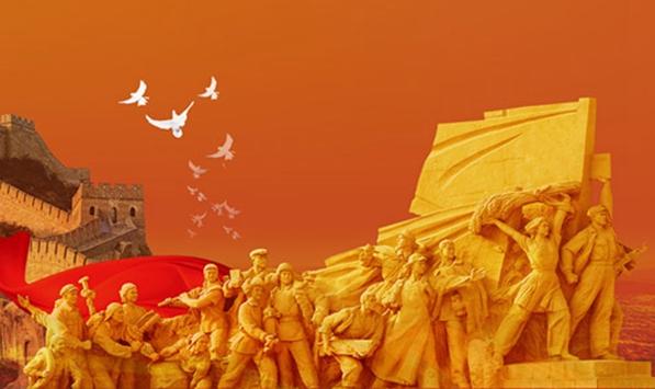 抗战胜利75周年,抗日战争取得胜利,中国一雪前耻