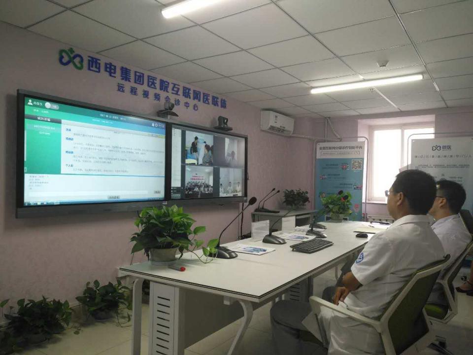 医院视频_西电集团医院医生通过远程视频会诊中心为王奶奶制定详细诊疗方案