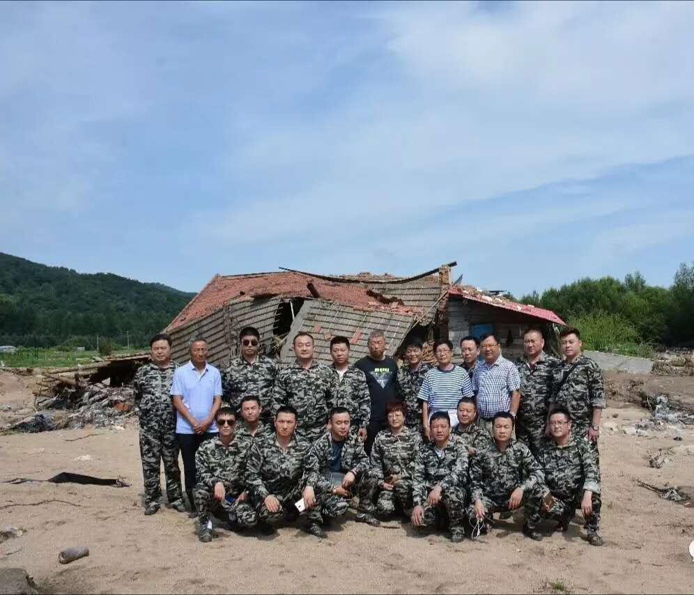苇河吧特大新闻_北京东方博爱团队对苇河灾区进行爱心捐助