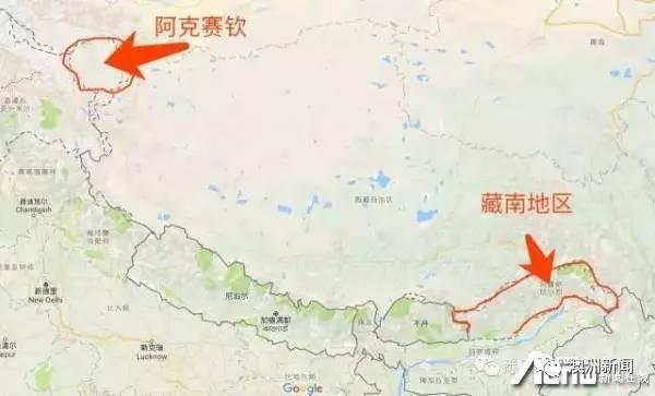 悉尼大学一印度老师PPT课件现 分裂中国 地图