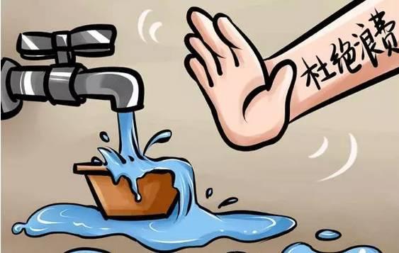 水龙头出水卡通图片 水龙头出水卡通图片素材免费下载 千库网图片