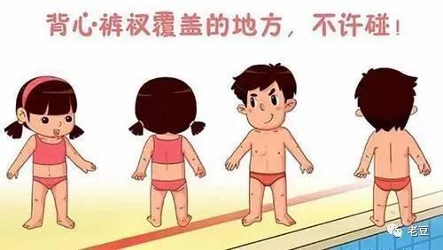 动漫 卡通 漫画 头像 500_282图片