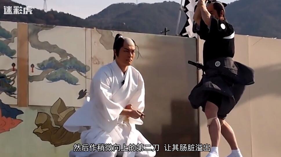 日本武士切腹就不怕疼吗?随便就搞出个吉尼斯世界纪录