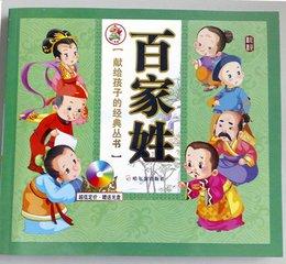 中国人口最少的姓_中国人口最少的姓氏 中国人口福利基金会善基金