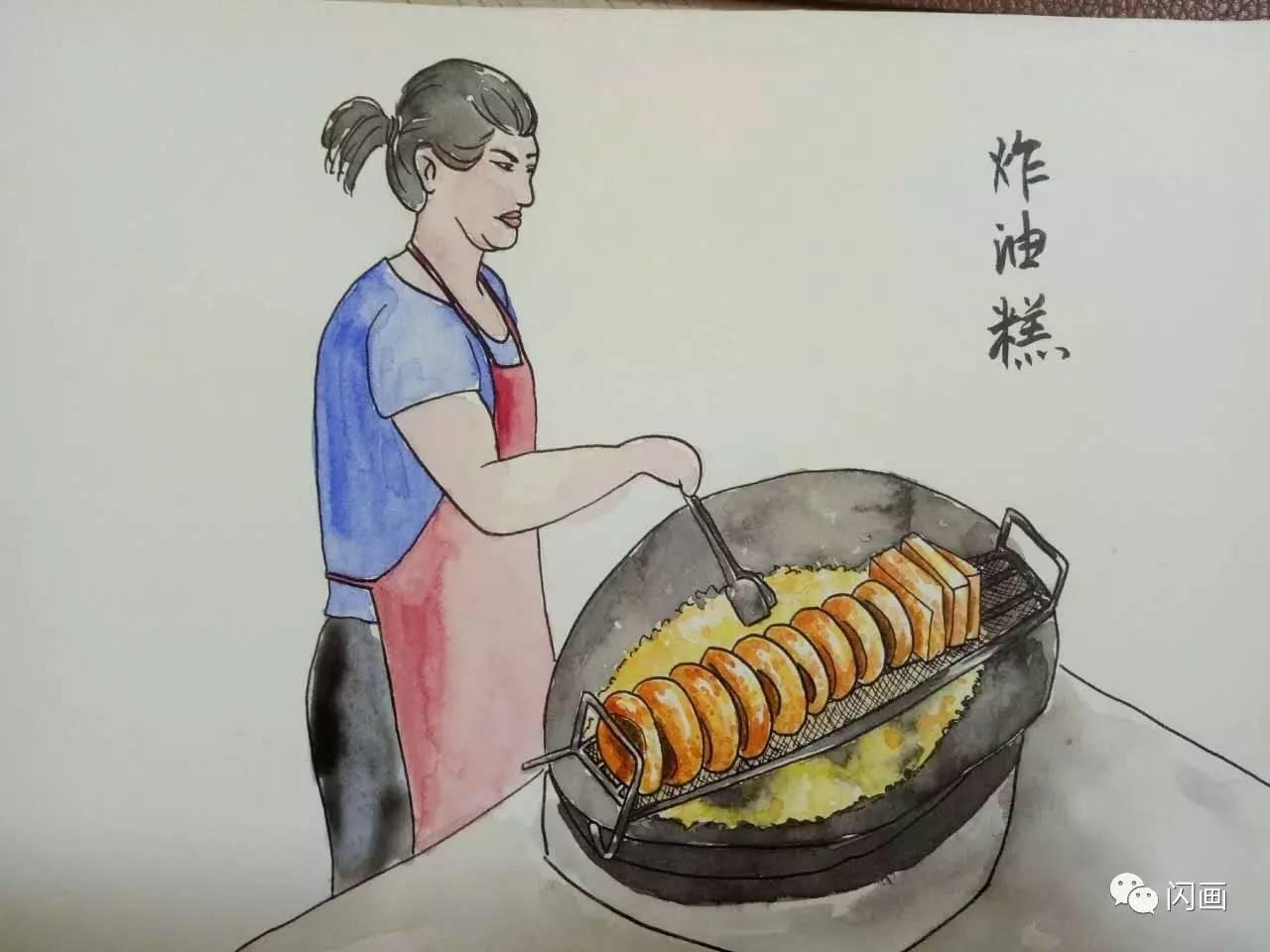 作者:大海   作品:炸油糕   画种:手绘   作品:西安小吃   画种:水彩+彩铅   感悟:太辣太油,吃不惯[捂脸]