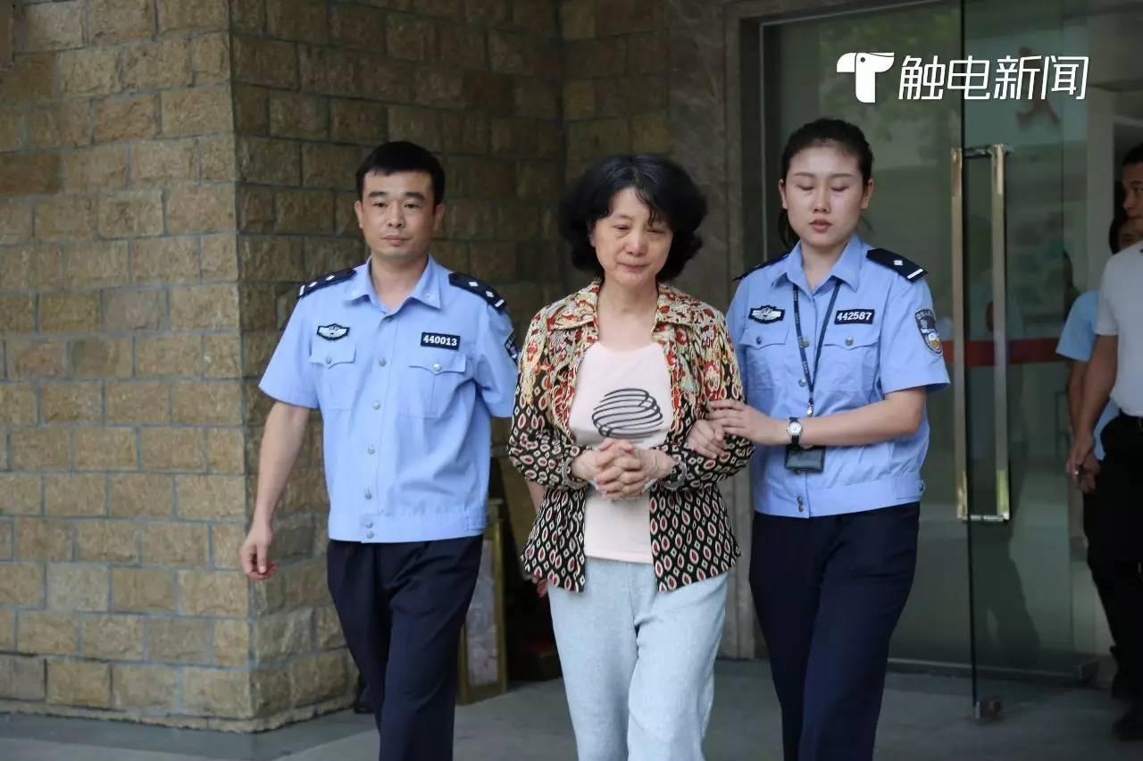 北上广情色内容广东这个女厅放纵弟弟&quot收钱&quot被公诉被拘时视频画