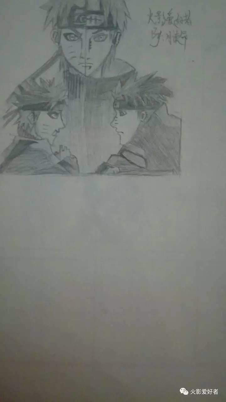 火影忍者佩恩铅笔手绘