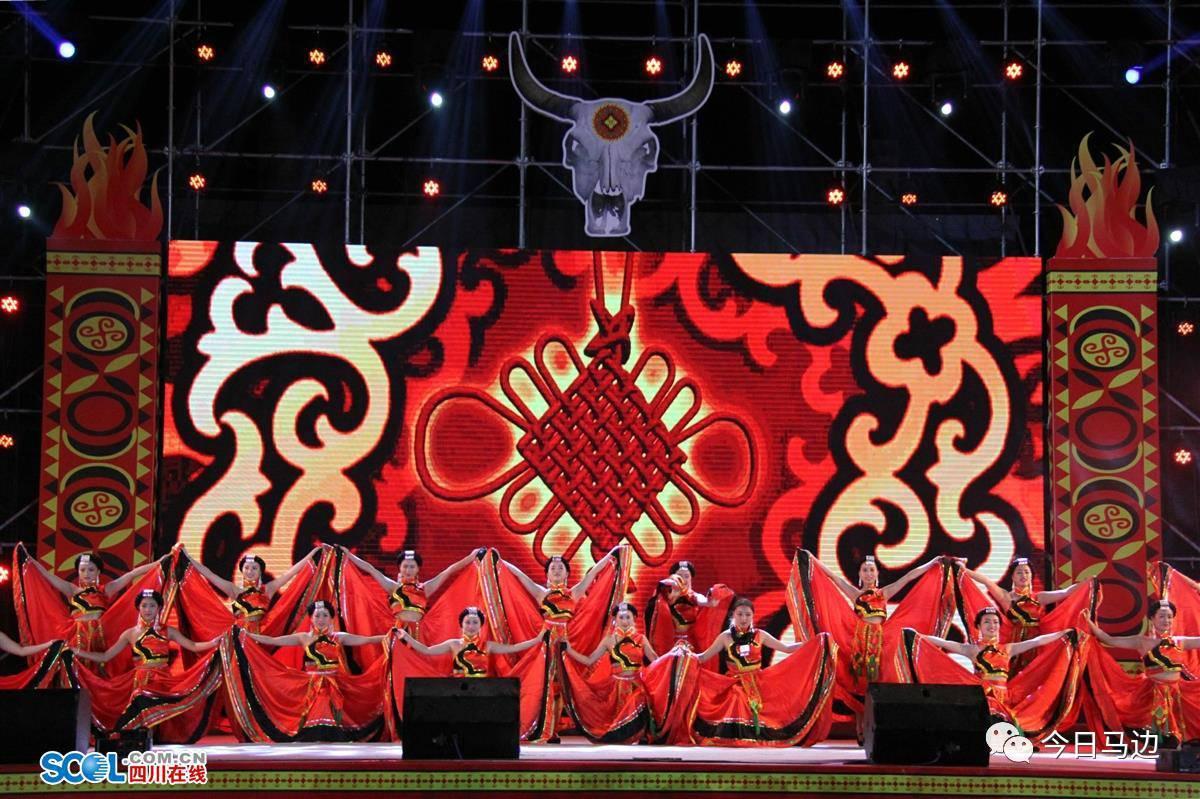 《火把节的火把》,《美丽马边》,动听的歌声里唱出了欢乐彝寨,秀美