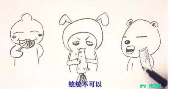 饼干卡通简笔画
