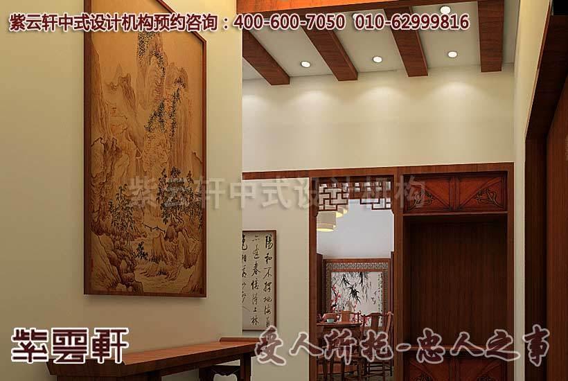 古典中式装修-中式古典装潢设计-入户玄关