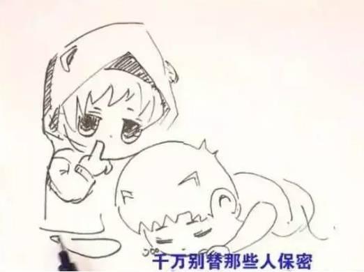 动漫 简笔画 卡通 漫画 手绘 头像 线稿 522_390