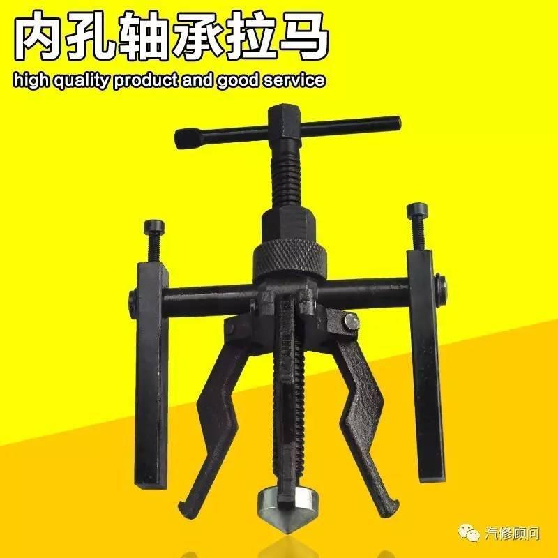 内孔轴承拉马/拉码·内齿轮拔卸器·轴承拆卸器·内轴承拉马拉拔器图片