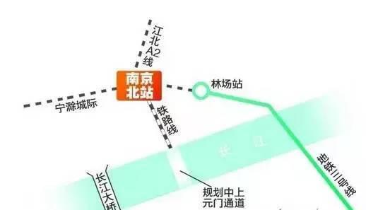 南京新南京北站规划详情