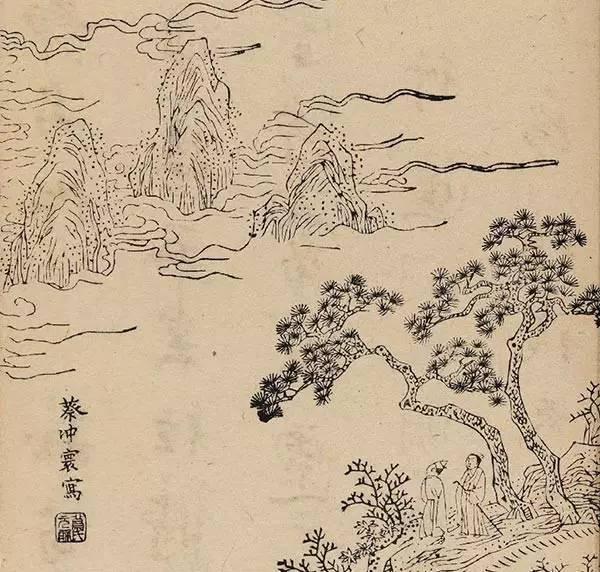 唐诗画谱 很想有位好友叫裴夷直,每次说再见,都认真写一首诗 搜狐