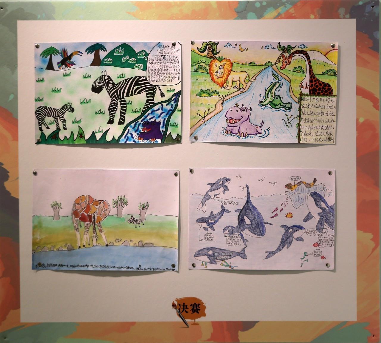 环球自然日青少年科普绘画大赛决赛成绩公布啦!图片
