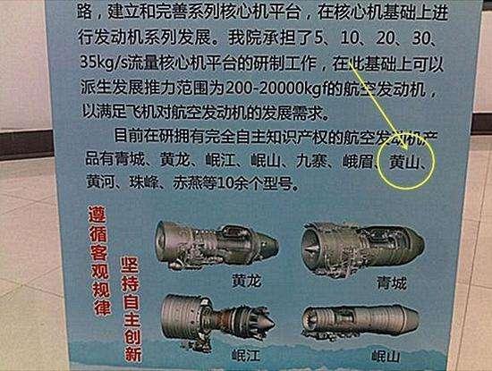 吉林快3选号_歼31换装新型发动机_吊打F35不解释