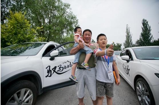 """除了成都车展8月的蓉城还迎来了一群""""驭马族"""""""