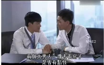 """TVB剧""""基情四射"""",盘点哪些污台词!"""