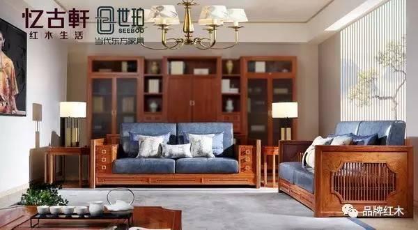 """红木家具有""""新意思""""才是新中式"""