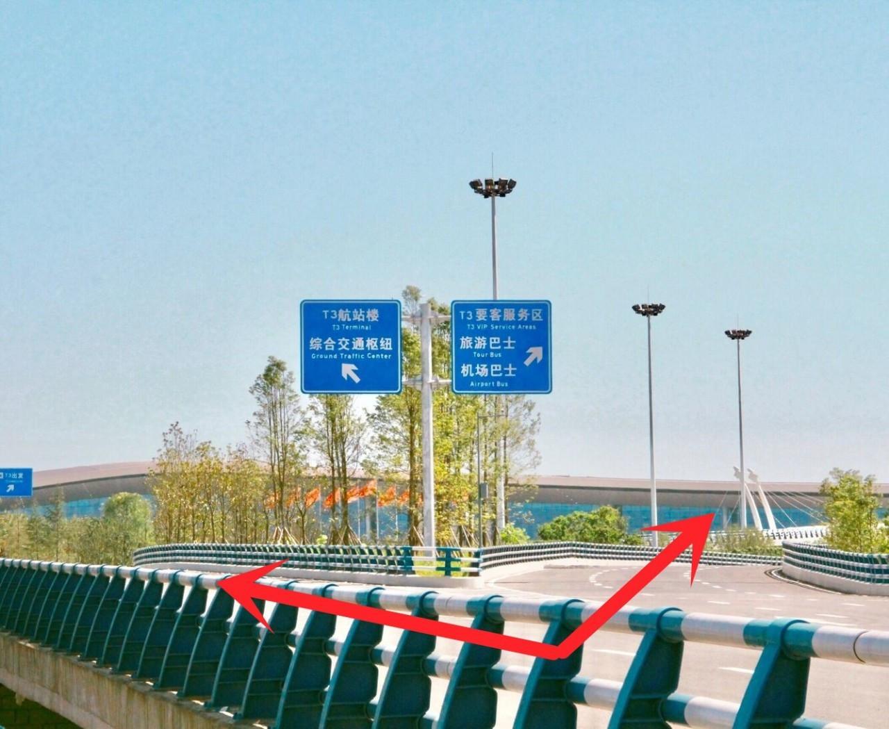 成都航站楼