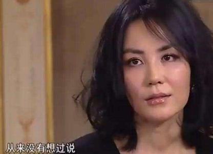 胖老女人性交视频_王菲机场失声痛哭,网友:终于被谢霆锋抛弃了?老女人真
