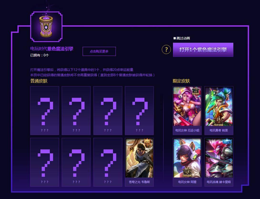 2020年12月10日更新完成公告-QQ炫舞官方网站-腾讯游戏