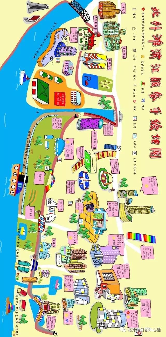 手绘北外滩滨江服务地图 建议将手机屏幕横置查看哟~ 责任编辑
