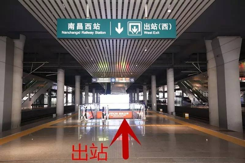 南昌西站高铁换乘地铁,南铁主播带你实地探访图片