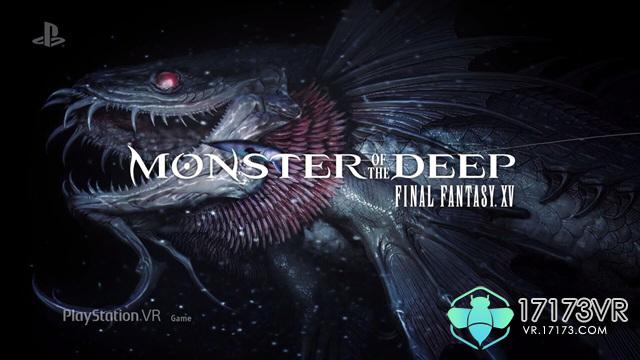 《最终幻想15:深海怪物(monster of the deep: final fantasy xv)》