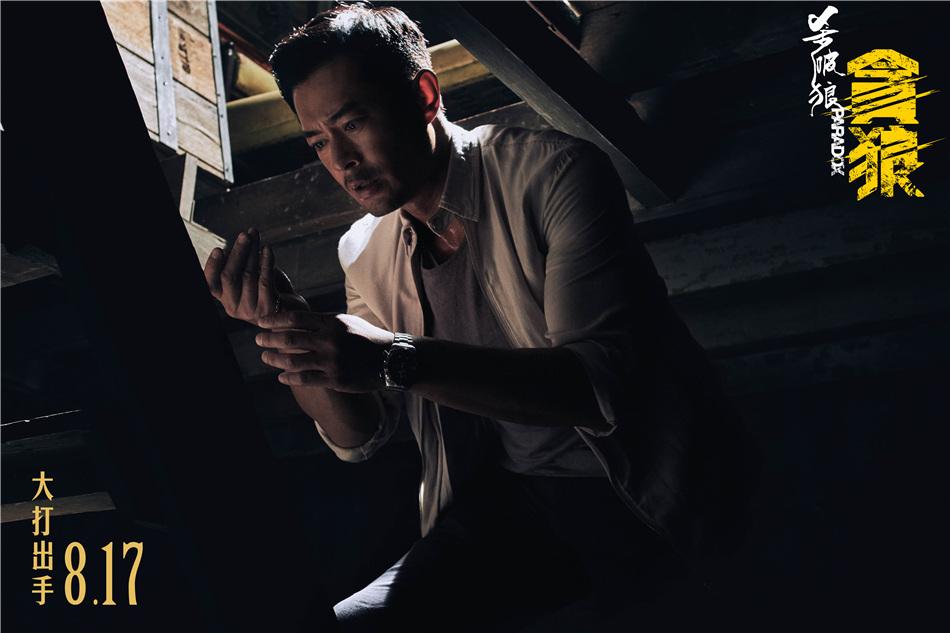 《杀破狼-贪狼》首战告捷 6300万夺日票房冠军
