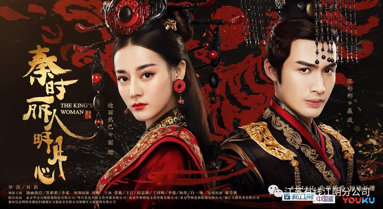سریال چینی همسر امپراطور