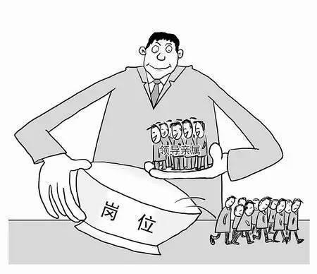 领导 亲戚被抓 山西一男子冒充领导亲属诈骗130多万被拘图片