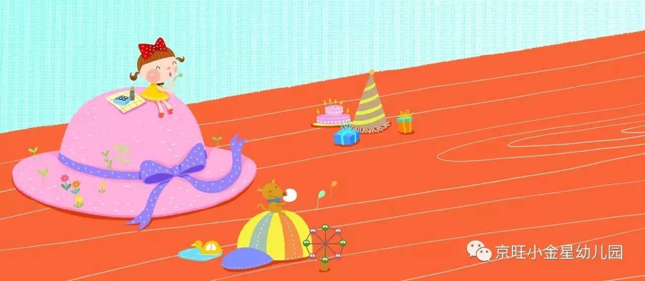 帽子是戴在头部的服饰,多数可以覆盖头的整个顶部。主要用于保护头部,部分帽子会有突出的边缘,可以遮盖阳光。帽子有遮阳、装饰、增温和保护等作用。因此种类很多,选择亦有讲究。 帽子的种类帽子的品种繁多, 按用途分,有风雪帽、雨帽、太阳帽、安全帽、防尘帽、睡帽、工作帽、旅游帽、礼帽等;接使用对象和式样分,有男帽、女帽、童帽、少数民族帽、情侣帽、牛仔帽、水手帽、军帽、警帽、职业帽等;按制作材料分,有皮帽、毡帽、毛呢帽、长毛绂帽、绒绒帽、草帽、竹斗笠等;按款式特点分:鸭舌帽、钟型帽、三角尖帽、前进帽、青年帽、披巾帽