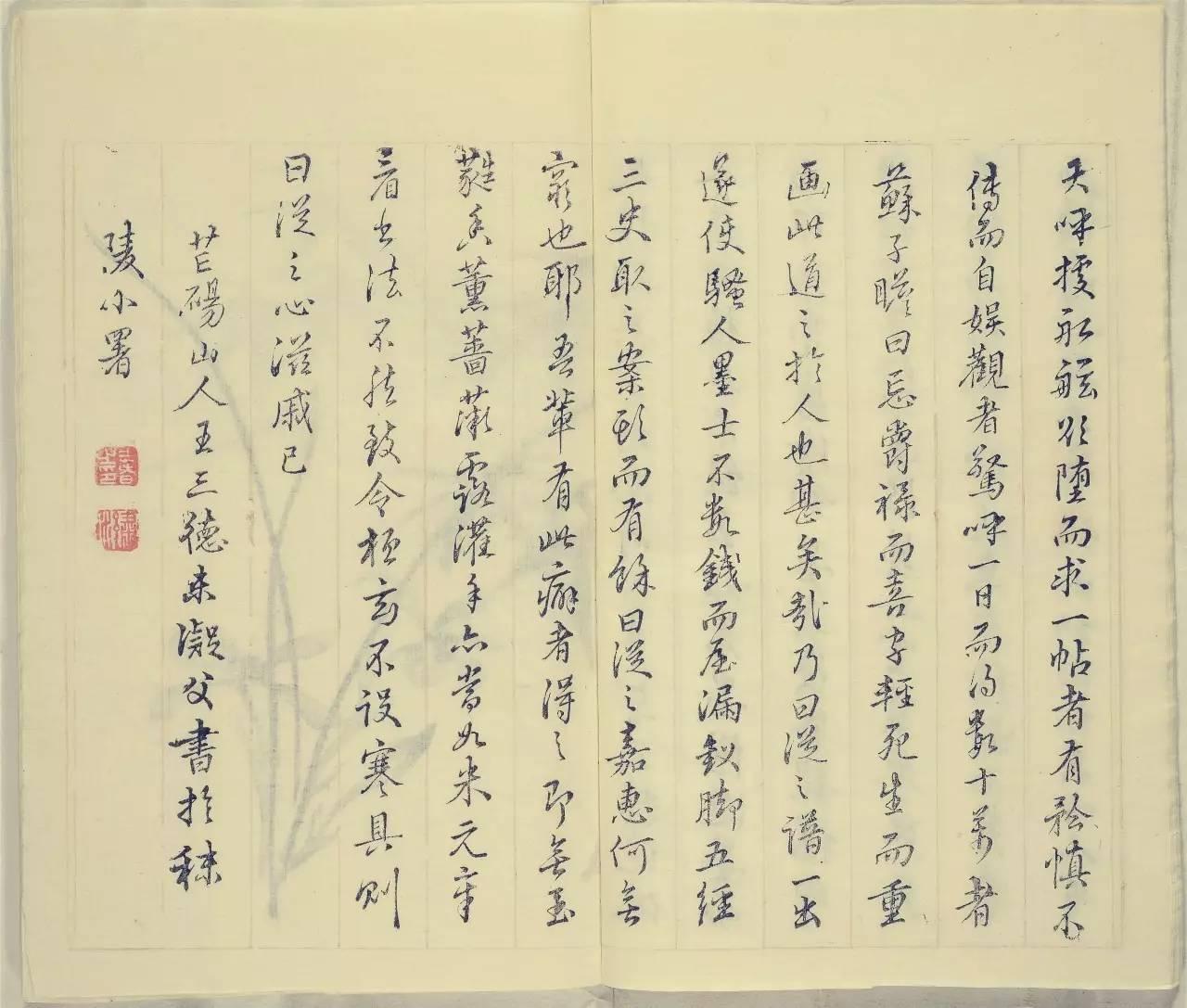 竹石曲谱刘卓_竹石图