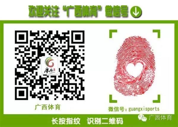 NBL全国男子篮球联赛 广西威壮主场92∶68大胜北京