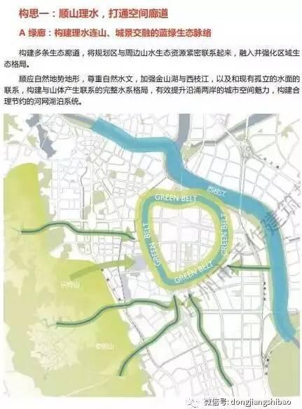 """金山湖片区要建350米高的""""惠州塔"""",还有这些重大变化!"""