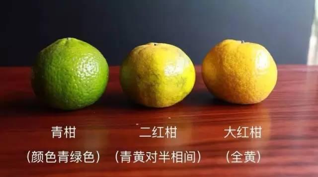 """丰收人:岁月知味""""小青柑柑普茶""""即将上市"""