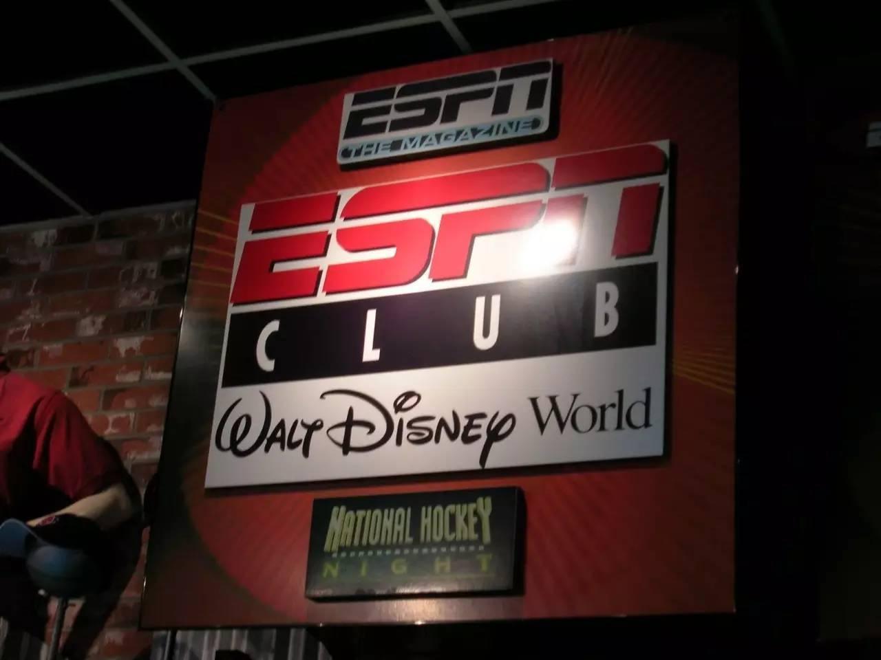 转型迫在眉睫,流媒体服务会成为ESPN的救命稻草吗? |专栏
