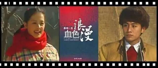 血色浪漫李奎勇_挥不去的《血色浪漫》,挥不去那悲凉的陕北民歌