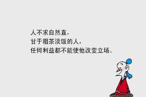 功什么著成语_成语故事简笔画