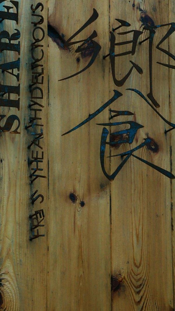 简约创意手绘墙画茶馆