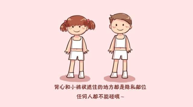 动漫 卡通 漫画 头像 640_356图片