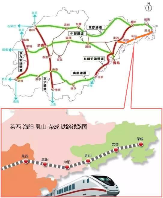 是济青高铁,潍莱高铁向山东半岛东部的延伸.