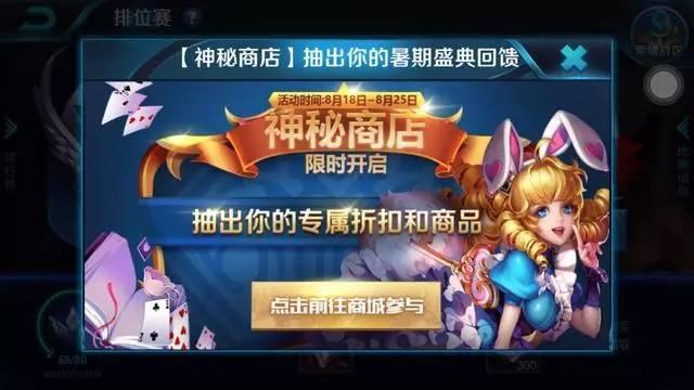 王者荣耀玩家神秘商店开到绝版皮肤,价值五万,网友:大赚一笔!