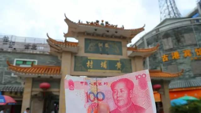 在广州,有一种生活叫黄埔古港...